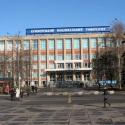 Криворожский национальный университет