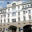 Львовский государственный университет внутренних дел МВД Украины