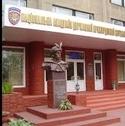 Национальная академия Государственной пограничной службы Украины имени Б. Хмельницкого